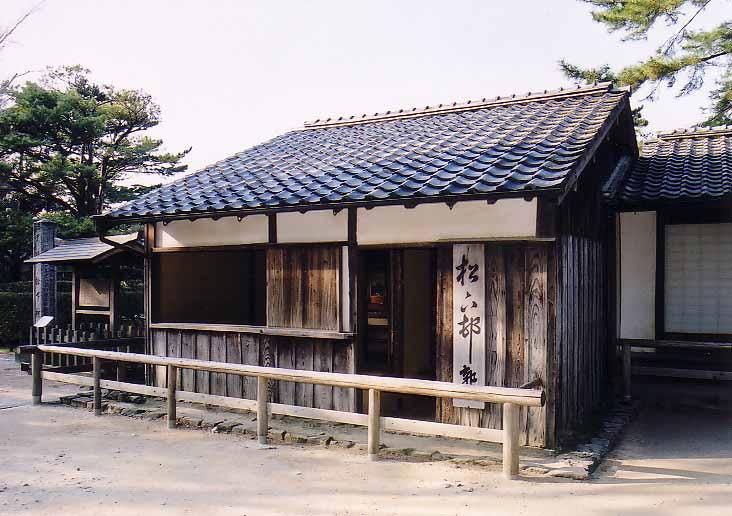 松下村塾の画像 p1_32